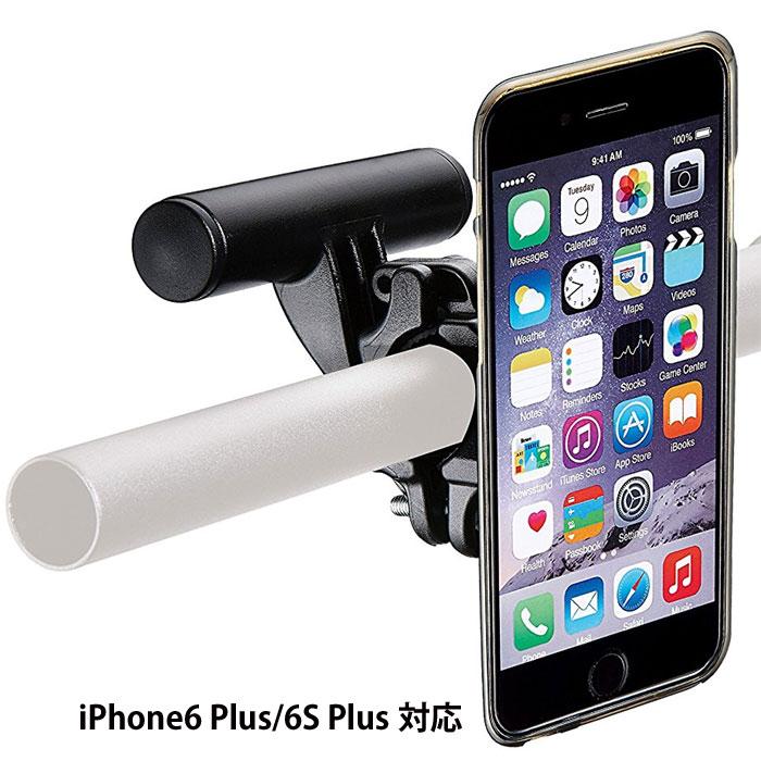 イベラ IB-PB25Q6 iPhone6 Plus/6S Plus用ハンドルマウントホルダー