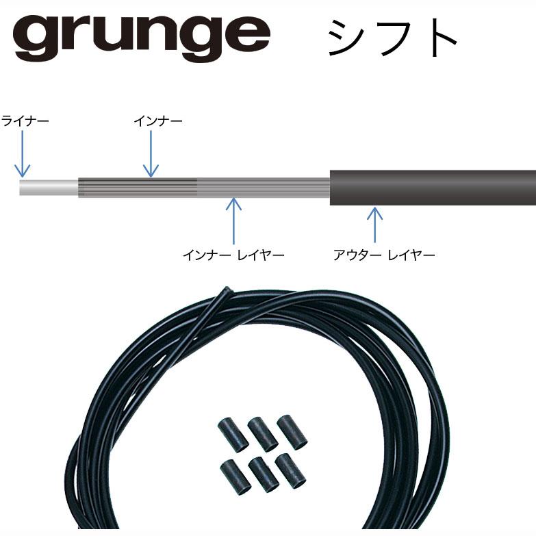 【M便】グランジ ライナー入りカラーシフトアウター