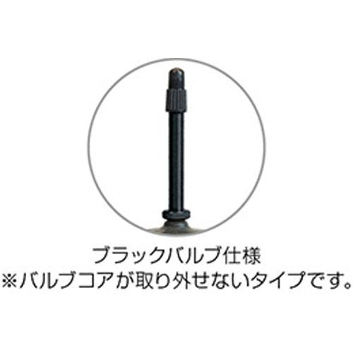 マキシス 700×25〜32c 仏式(48mm) ウェルターウェイトチューブ ブラックバルブ