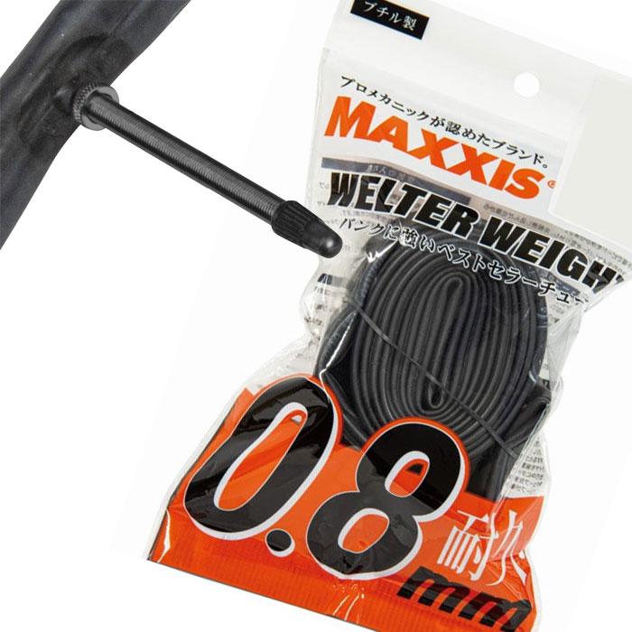 マキシス 700×25〜32c 仏式(60mm) ウェルターウェイトチューブ ブラックバルブ