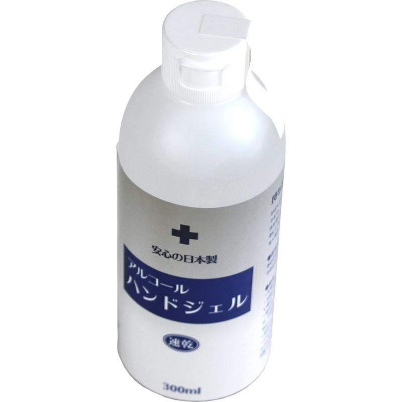 【特急】速乾 アルコール ハンドジェル 300ml 3本セット+ポンプ付 日本製