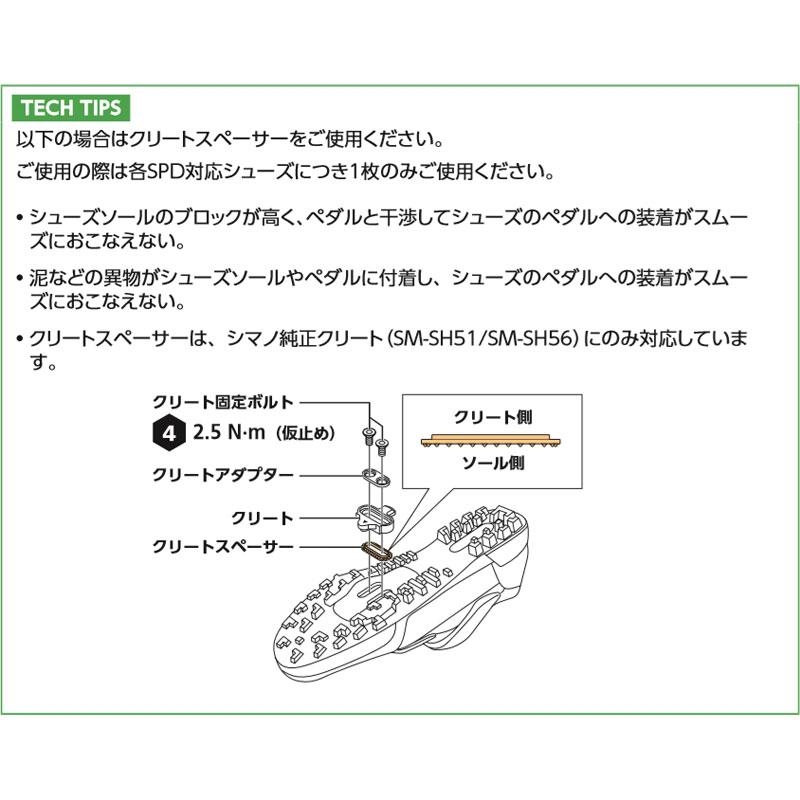 シマノ DEORE XT PD-M8100 XC SPD ペダル