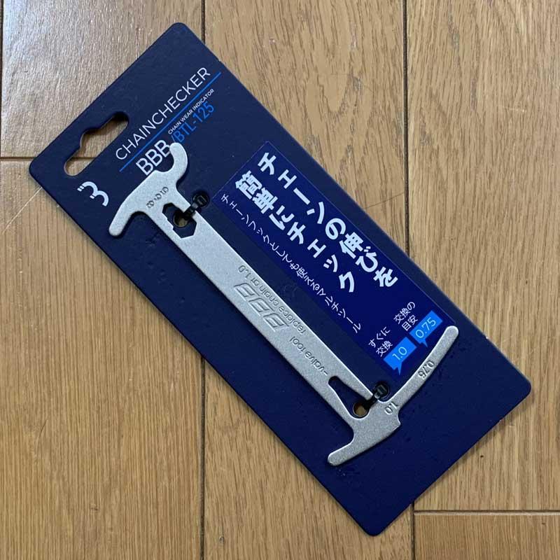 【特急】BBB マルチツール チェーンチェッカー/チェーンホック/ヘックスレンチ BTL-125
