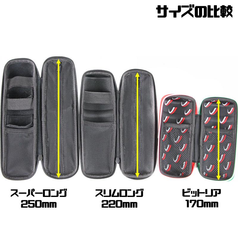 【特急】R250 ツールケース スリムスーパーロングタイプ カーボン柄/レッドファスナー