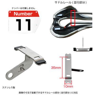 レックマウント NB-T4 ナンバープレートホルダー タイプ4