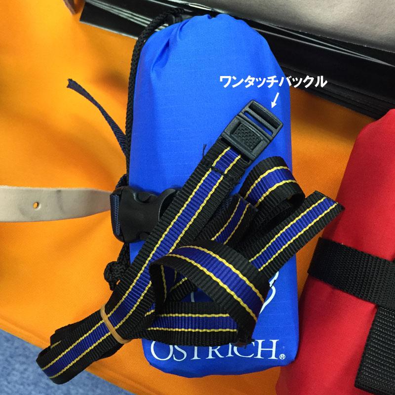 【特急】【輪行マニュアルプレゼント】オーストリッチ  L-100 ロイヤルブルー 輪行袋 軽量型 ワンタッチバックル