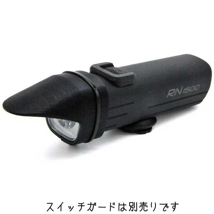 【特急】ゆるふわーくす オーライトRN400、800、1500用防眩シェード