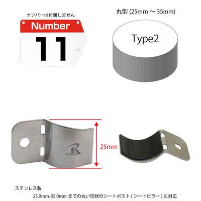 レックマウント NB-T2 ナンバープレートホルダー タイプ2