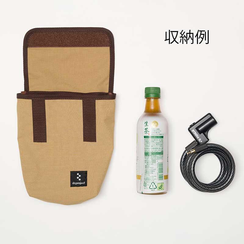 リンプロジェクト 【5103】ミニベロポーチ ベージュ