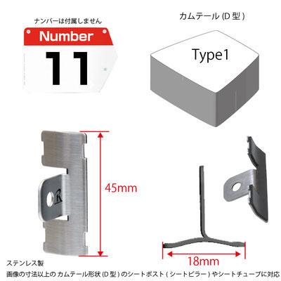 レックマウント NB-T1 ナンバープレートホルダー タイプ1