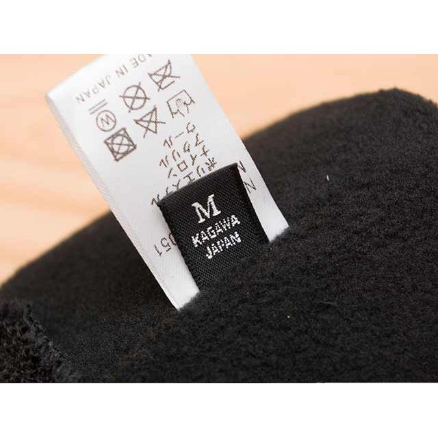 リンプロジェクト 【8030】 ウィンドシェルターグローブ グレー タッチパネル対応