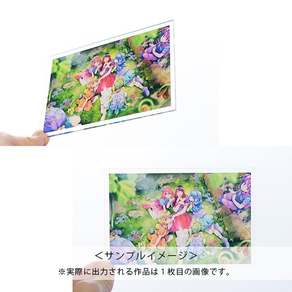 百人百色展3 よしひろ 【4】アクリルパネル