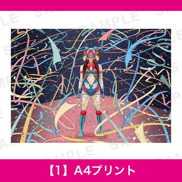 百人百色展3|REO spikee レオスパイキー |【1】A4プリント