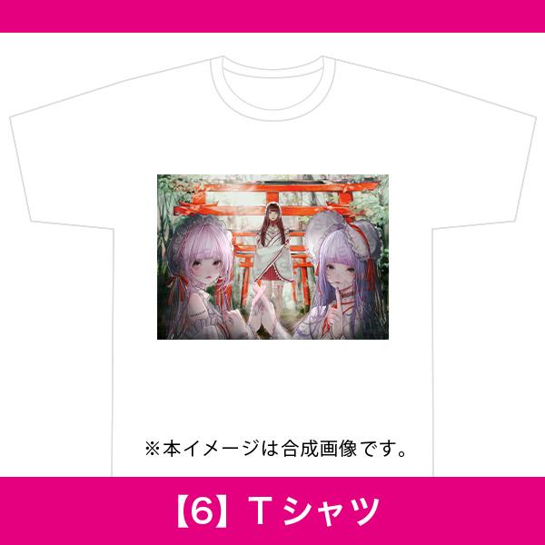 百人百色展3|ケビンばやし|【6】Tシャツ