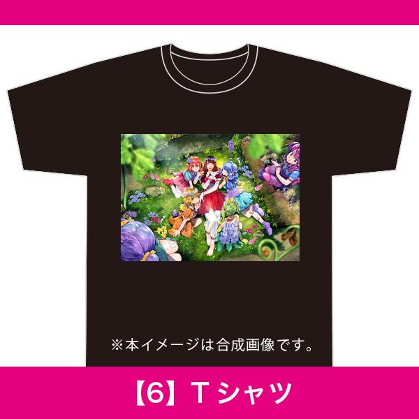 百人百色展3|つるしまたつみ|【6】Tシャツ