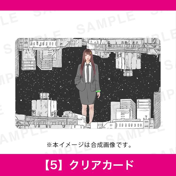 百人百色展3|ざきよし|【5】クリアカード