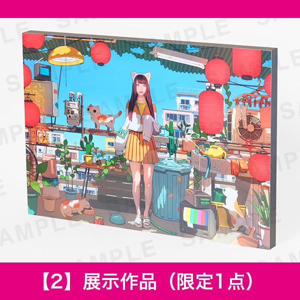百人百色展3 TAO 【2】展示作品 (限定1点)