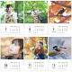 高柳明音|卓上カレンダー【2021年1月はじまり】