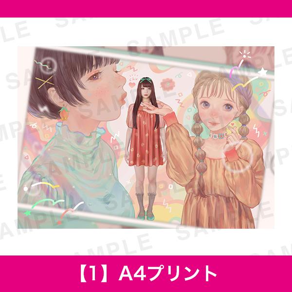 百人百色展3 ちゃんふみ 【1】A4プリント