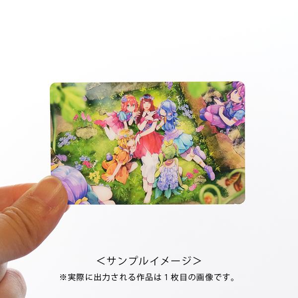 百人百色展3 桃れんにゃも 【5】クリアカード