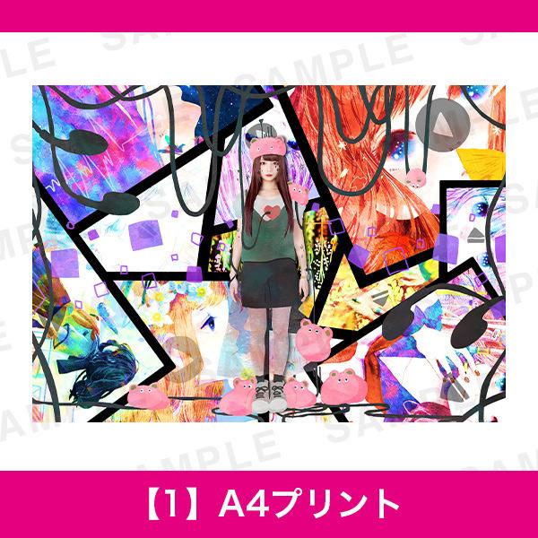 百人百色展3|やぎこ|【1】A4プリント