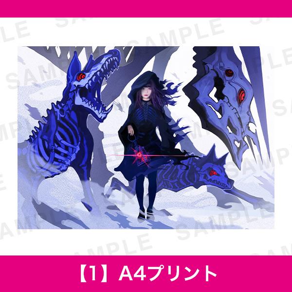 百人百色展3 つづつ 【1】A4プリント