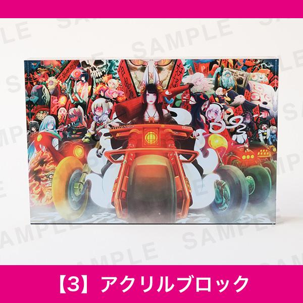 百人百色展3 Yuki 【3】アクリルブロック