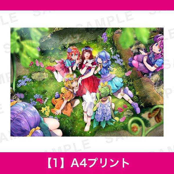 百人百色展3|つるしまたつみ|【1】A4プリント