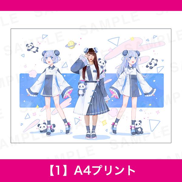 百人百色展3 YUtuKI  【1】A4プリント