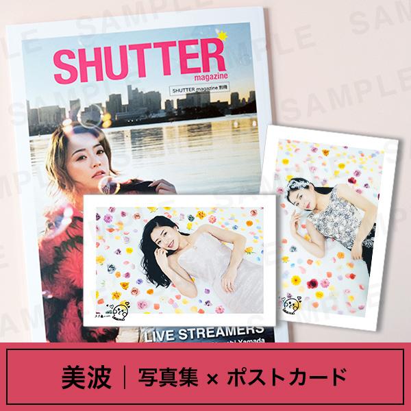 LIVE STREAMERS|美波|写真集×ポストカードセット