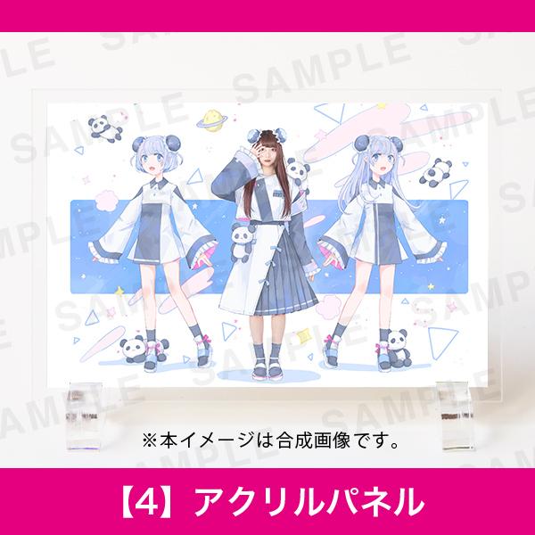 百人百色展3 YUtuKI 【4】アクリルパネル