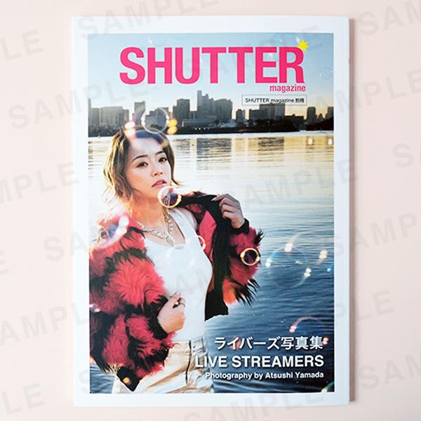 LIVE STREAMERS|Nami|写真集×ポストカードセット