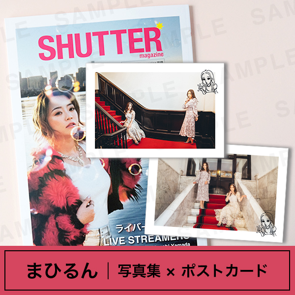 LIVE STREAMERS|まひるん|写真集×ポストカードセット