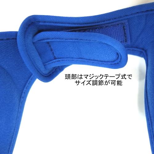 マットマン・ウルトラソフトJr.[MATMAN ULTRA SOFT YOUTH] ブルー
