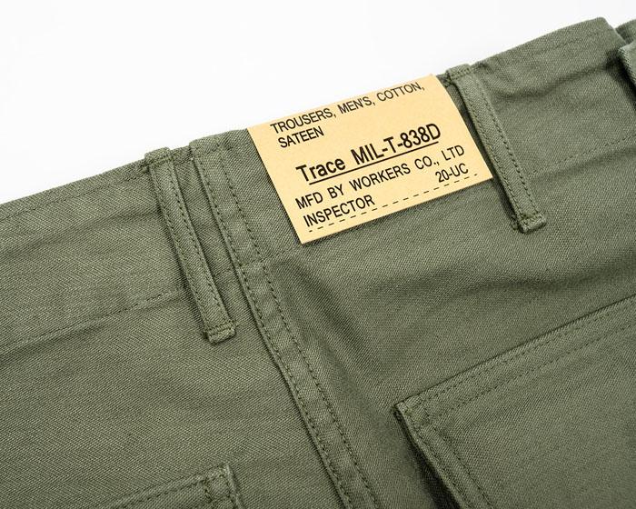 BAKER PANTS TRACE MIL-838-D