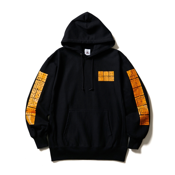 CUBE HOODED