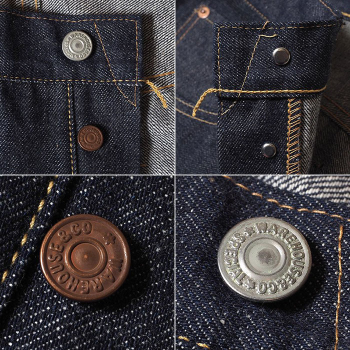 DSB Lot1001XX(1000XX) 【Late 1940's to 1950】 Copper-colored steel buttons