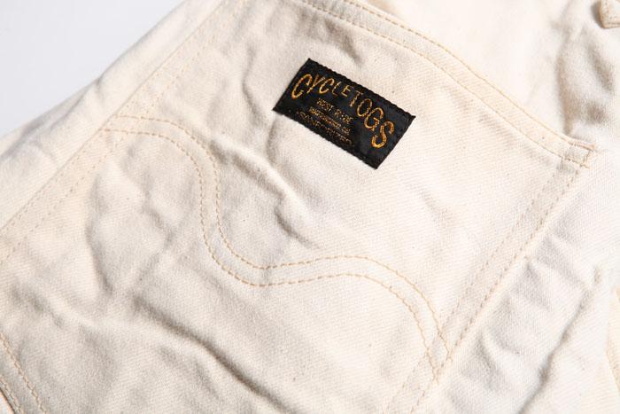 RELAX COMFORMAX PADD PANTS