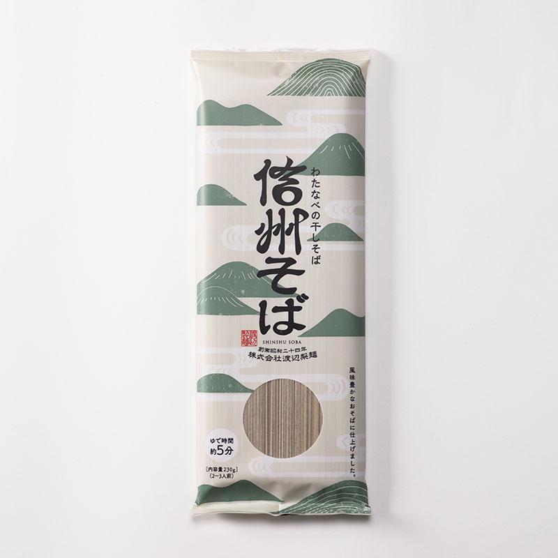 信州そば10束入【5%OFFクーポンコード:mens5jec】