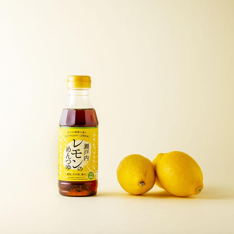 瀬戸内レモンのめんつゆ300ml