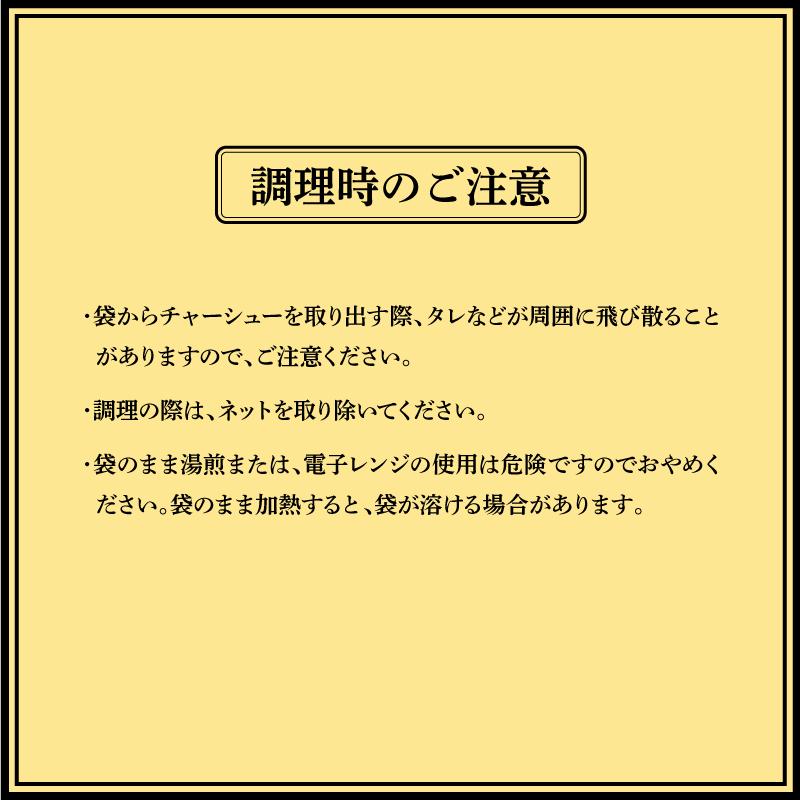 <送料無料>一風堂まるごとチャーシュー(1本)【冷凍】