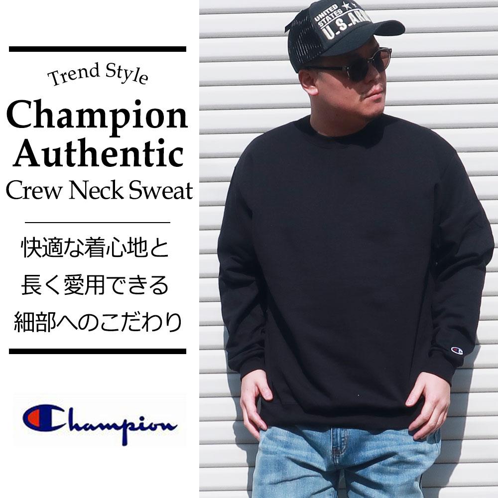 Champion チャンピオン トレーナー