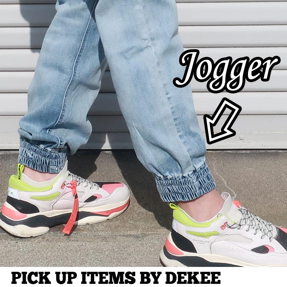 履き心地抜群のストレッチジョガーパンツ