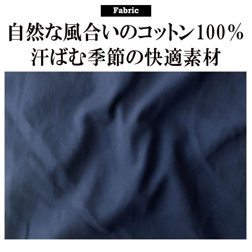 綿100%のゆったりチノショートパンツ