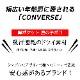 Converse コンバース DRY素材胸ポケットカノコポロシャツ