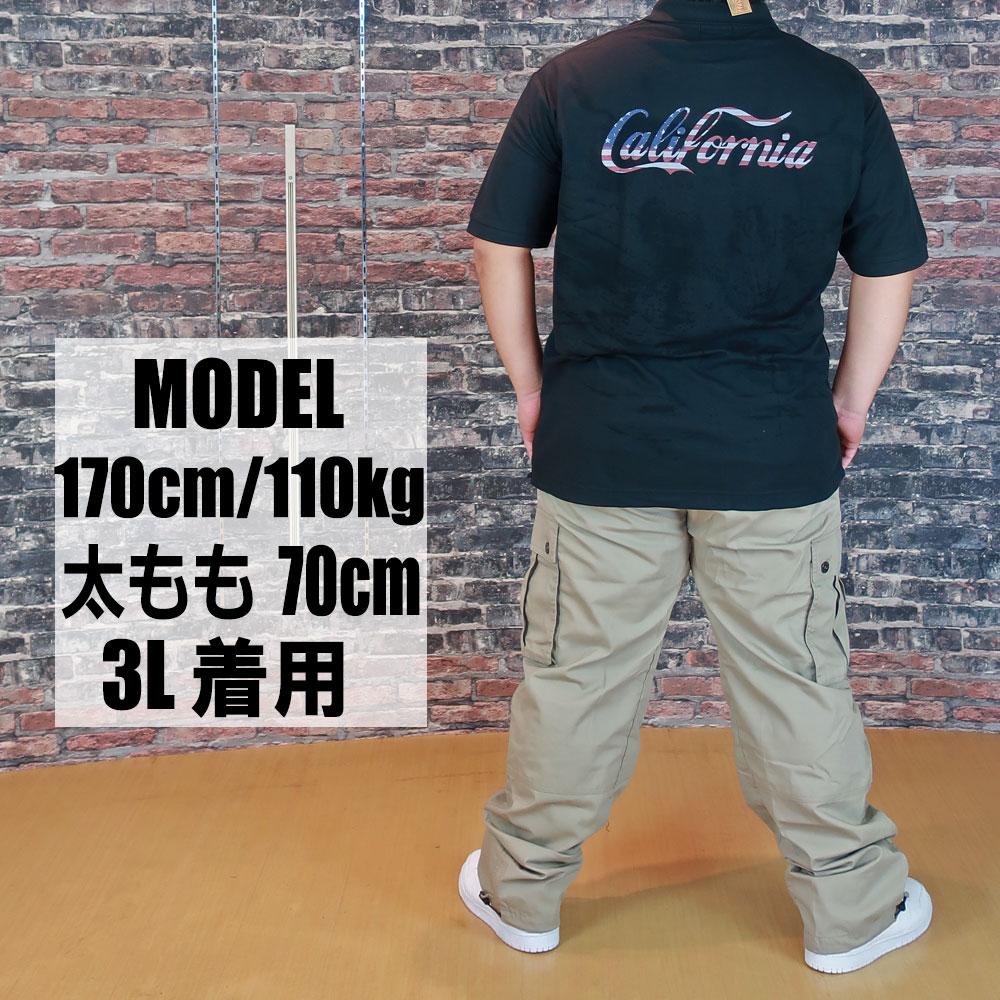 大きいサイズ OUTDOOR  T/Cウエザーカーゴパンツ 2L〜5L