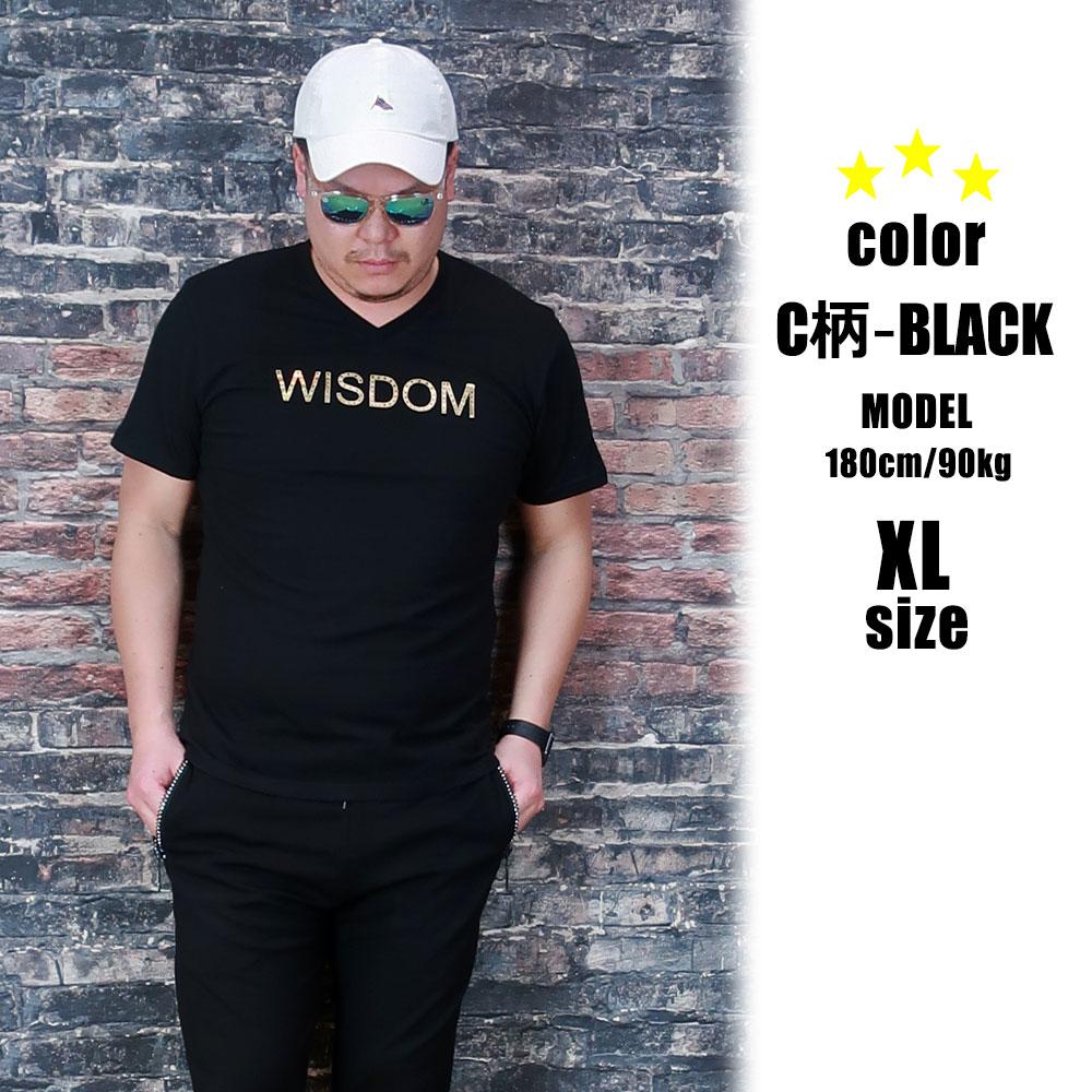 6柄から選べるプリント半袖Tシャツ