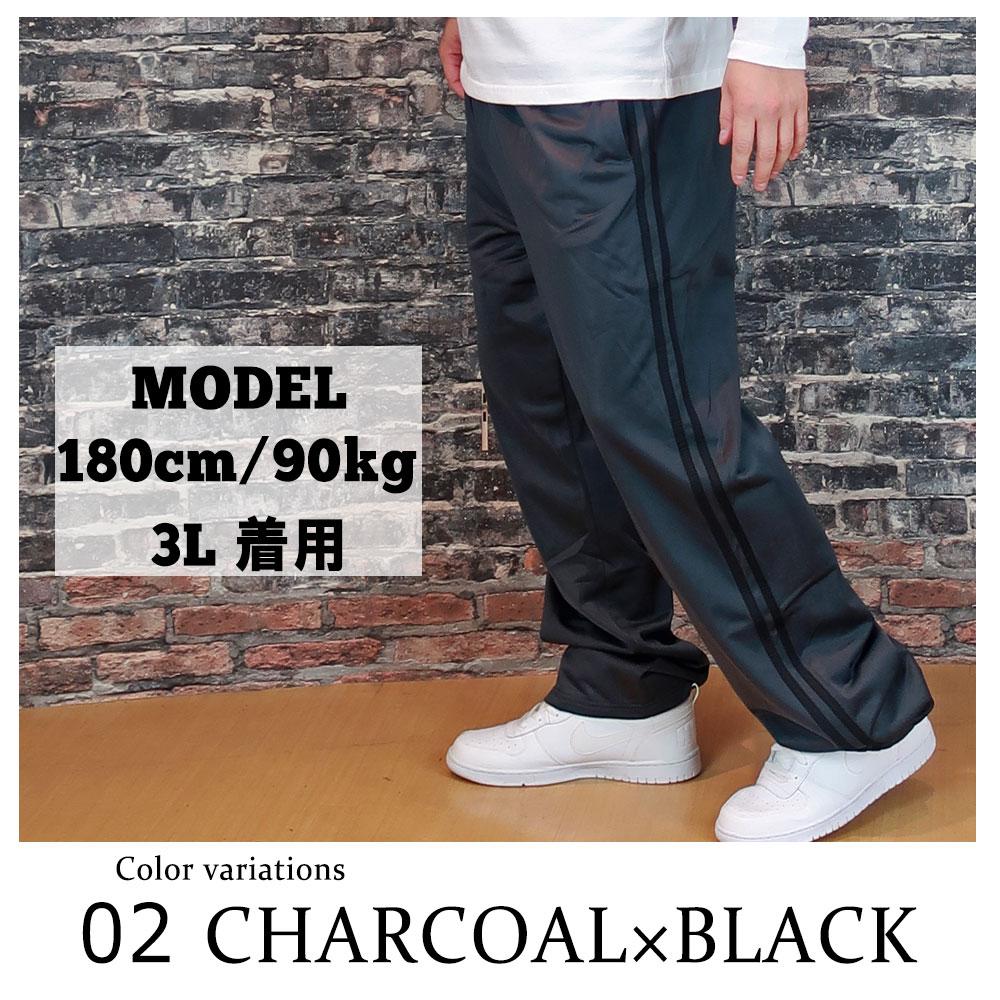 大きいサイズ  トリコット2ラインパンツ 3L〜5L