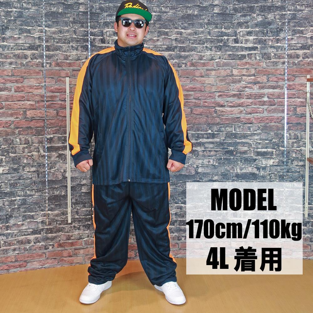 【大きいサイズ】シャドーボーダーセットアップ 3L/4L/5L