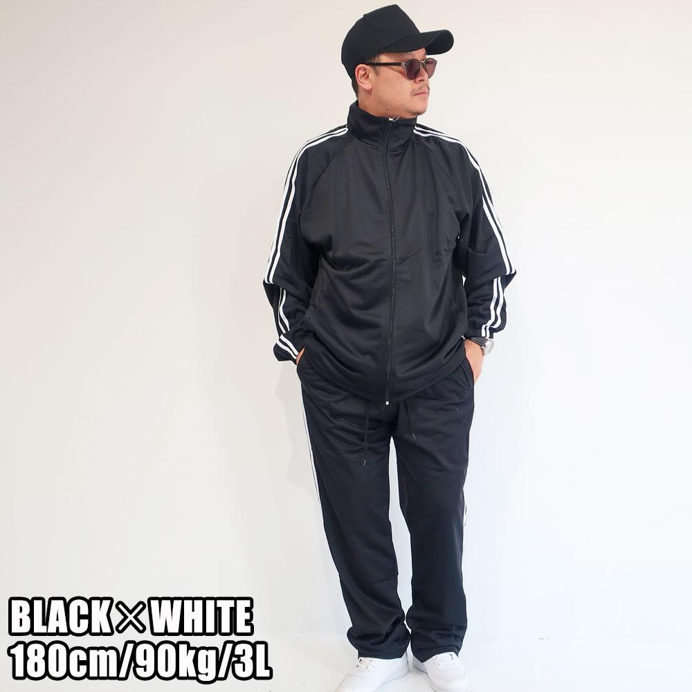 【大きいサイズ】トリコット2ライン裾リブセットアップ 3L/4L/5L